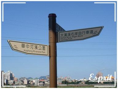 大漢溪行 011.jpg