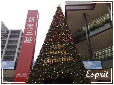 三越聖誕 01
