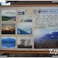 台東之行 080.jpg