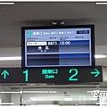 北海道行 0024.JPG