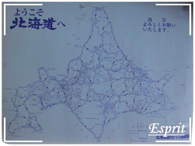 北海道行 0034.JPG