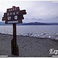 北海道行 0066.JPG