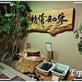 北海道行 0137.JPG