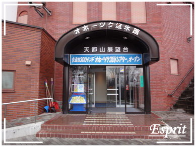 北海道行 0234.JPG