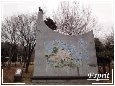 北海道行 0319.JPG