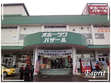 北海道行 0323.JPG