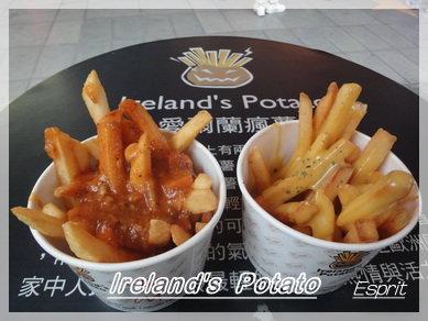 愛爾蘭瘋薯 003.jpg