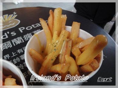愛爾蘭瘋薯 004.jpg