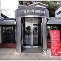 朱銘美館 003.JPG