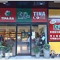 TINA 廚房 001.jpg