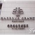 香港之旅 0094.JPG