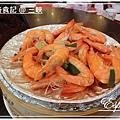 春谷食記 004.JPG