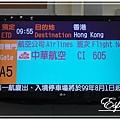 香港之旅 0007.JPG