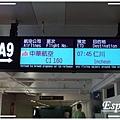 韓國之旅 0014.jpg