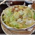 春谷食記 013.JPG
