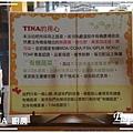 TINA 廚房 016.jpg
