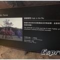 朱銘美館 034.JPG