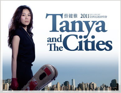 Tanya and The Cities.jpg
