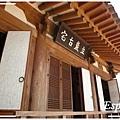 韓國之旅 0169.jpg