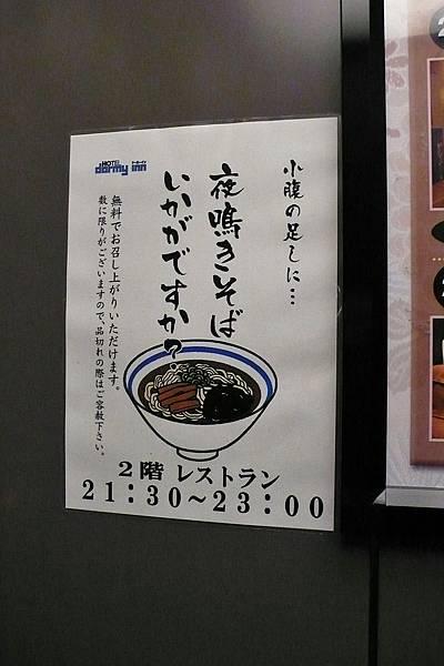 L1430015.JPG