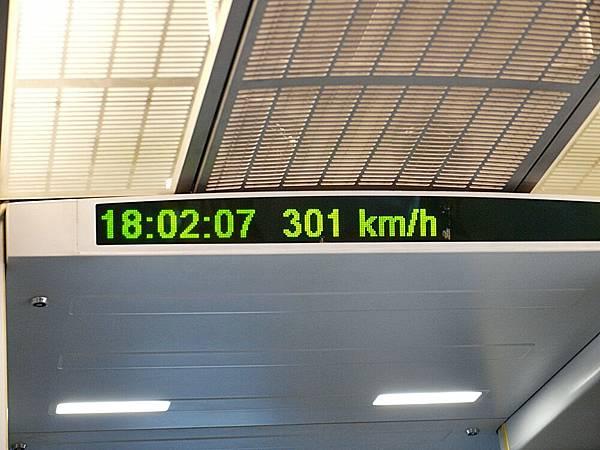 L1310605
