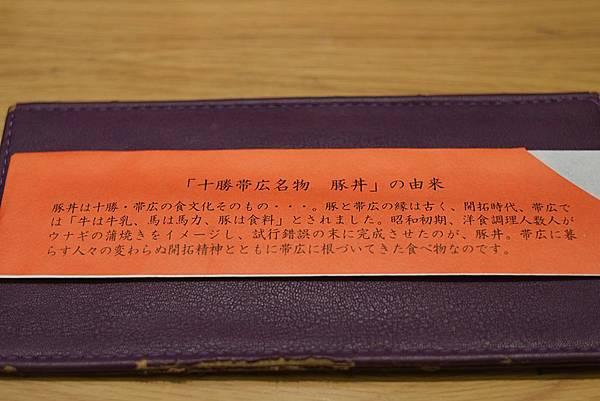 DSCF1175.JPG
