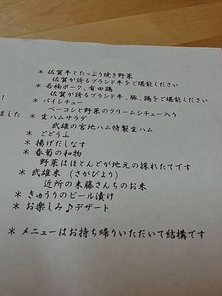 20140128_171337.jpg