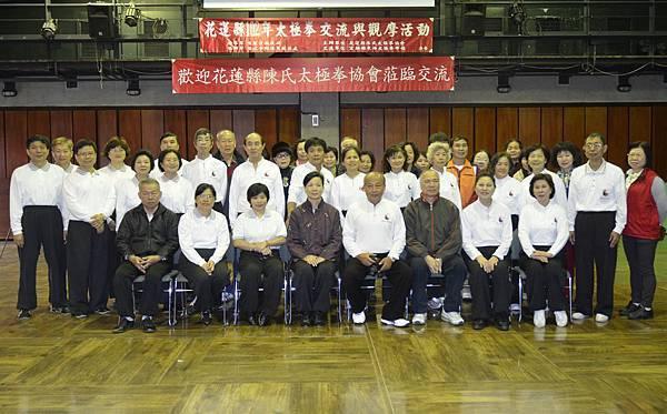花蓮縣陳氏太極拳協會交流活動 (26)
