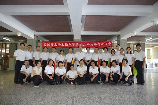 929兩周年慶 (8).JPG