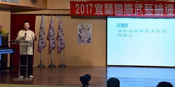 論文發表及展演 施錫欽老師 (2).JPG