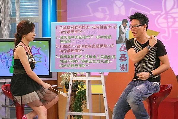 在奇妙Kuso的特殊時刻,蘇永康最想擁抱誰呢?
