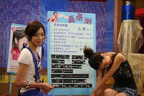 薛凱琪: 我笑的好累...