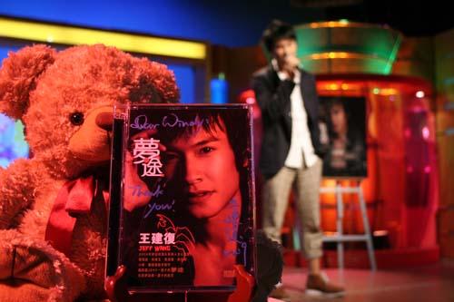 王建復發行首張專輯《夢途》