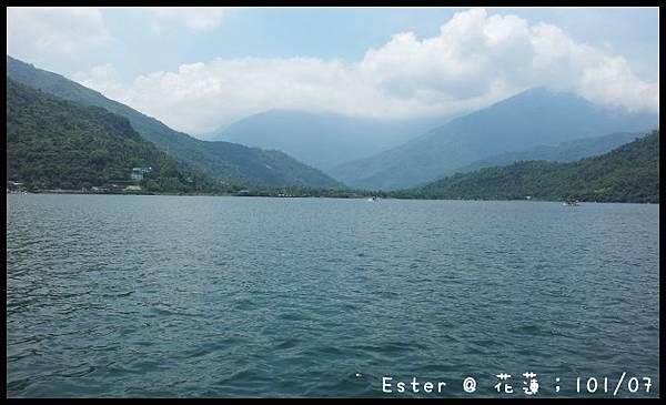 C360_2012-07-14-13-01-20_org
