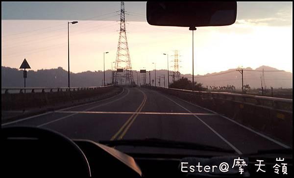 C360_2012-10-07-17-07-06_org