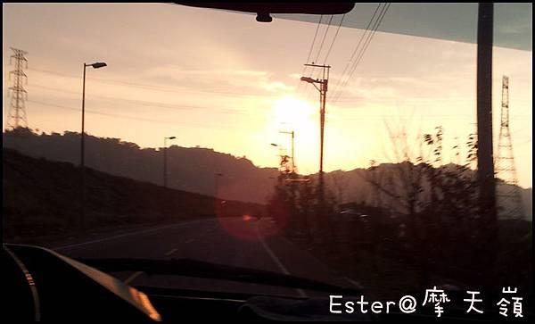 C360_2012-10-07-17-08-20_org