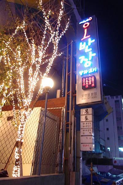 PA283007_副本