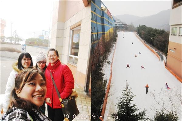陽智滑雪場