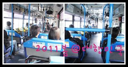 搭公車到太宗台去