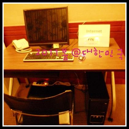飯店提供的公用電腦