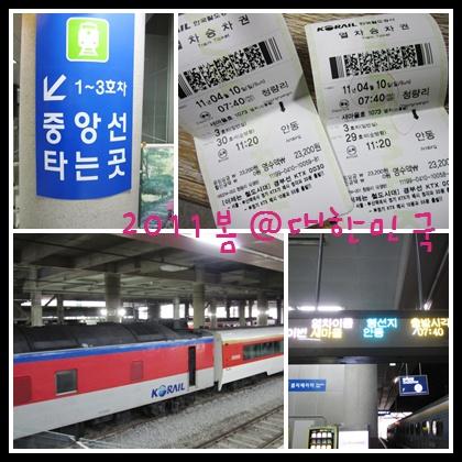 等著搭火車去安東,超出計畫中的票價,不曉得這算是怎樣的車種?!