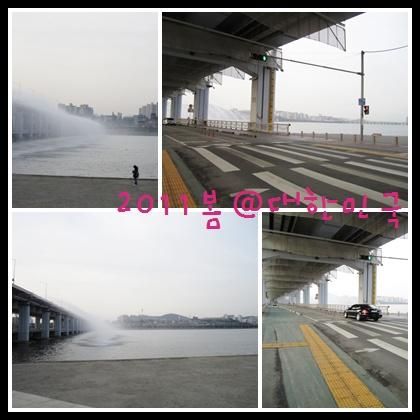 開始囉!音樂+噴水SHOW,遠遠的還可以看到首爾的指標首爾塔