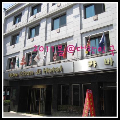 新天地飯店門口