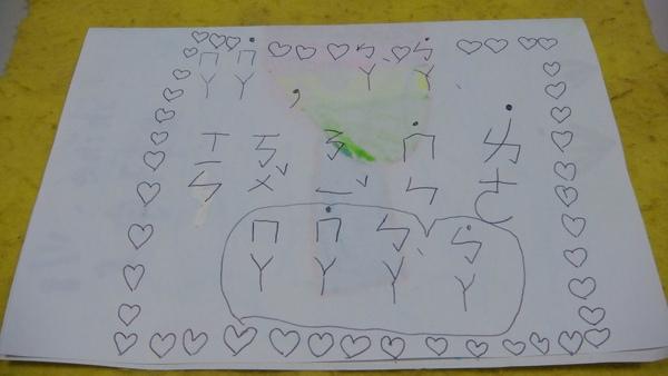 卡片1.jpg