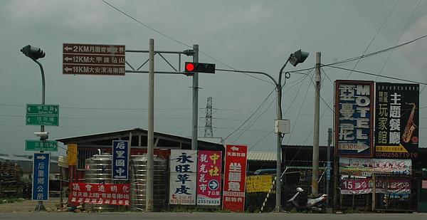 左轉直行2.5km.jpg