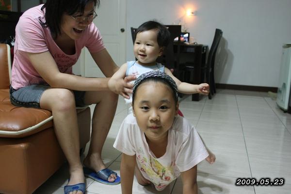 2009-0523-011.jpg
