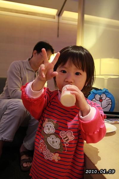 2010-0409-010.jpg