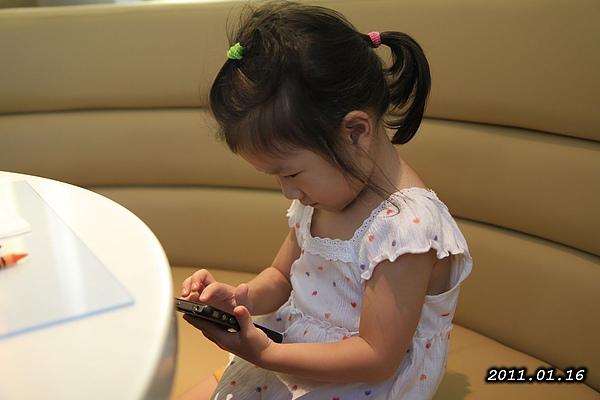 2011-0116-001.jpg