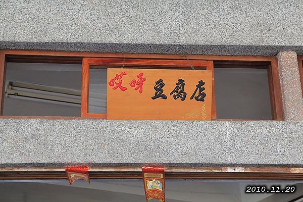 2010-1120-056.jpg