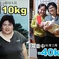 淑真減重40公斤時的照片